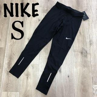 ナイキ(NIKE)のS メンズ ランニングレギンス マラソン ドライフィット タイツ スパッツ(レギンス/スパッツ)
