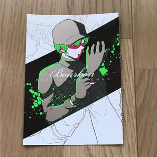 ショウガクカン(小学館)の少年サンデー 名探偵コナン 安室透 バーボン  ポストカード(キャラクターグッズ)
