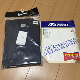 ナイキ(NIKE)のNIKE アンダーシャツとミズノ インサイドパッド(ウェア)
