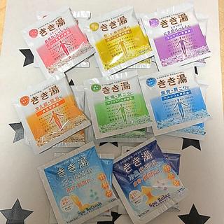 ★★LUNA様専用★★きき湯  いろいろ 26個セット(入浴剤/バスソルト)