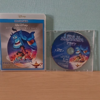 Disney - 【新品・未再生】アラジン☆ブルーレイ(正規ケース付き)