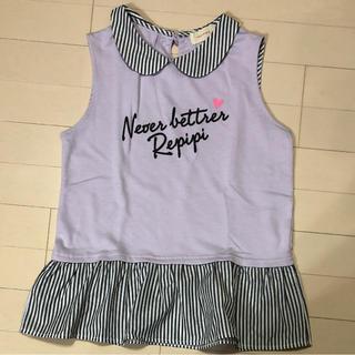 ピンクラテ(PINK-latte)のノースリーブシャツ(Tシャツ(半袖/袖なし))