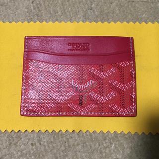 カードケース(名刺入れ/定期入れ)