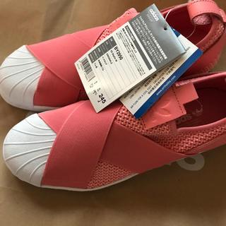 アディダス(adidas)の新品 アディダスオリジナルス スーパースター スリッポン メッシュ ピンク(スニーカー)
