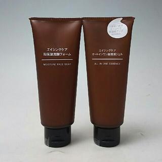 MUJI (無印良品) - 新品 無印良品 エイジングケア オールインワン美容液ジェル&高保湿洗顔フォーム