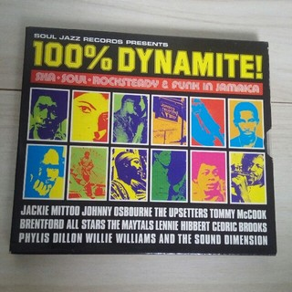 100% Dynamite Soul Jazz Records 廃盤(ワールドミュージック)