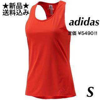 アディダス(adidas)のadidas レディース タンクトップ S  ヨガ ジム など(ヨガ)
