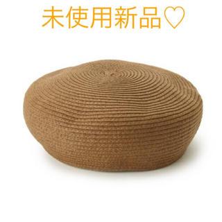 スライ(SLY)の【新品未使用】AG by aquagirl ストロー ベレー帽 定価¥3564(ハンチング/ベレー帽)