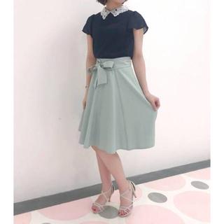 ミッシュマッシュ(MISCH MASCH)のMISCH MASCH フレアースカート ミントグリーン XSサイズ(ひざ丈スカート)