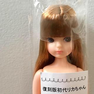 Takara Tomy - 厳選可愛い♡ 復刻版 初代 リカちゃん 黄金茶ヘア