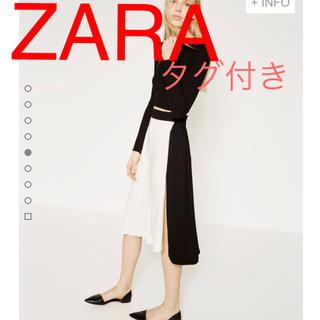 ザラ(ZARA)のザラ   タグ付きスカート(ロングスカート)
