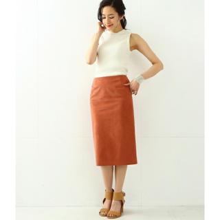 デミルクスビームス(Demi-Luxe BEAMS)のDemi luxe beams スエードタイトスカート(ひざ丈スカート)