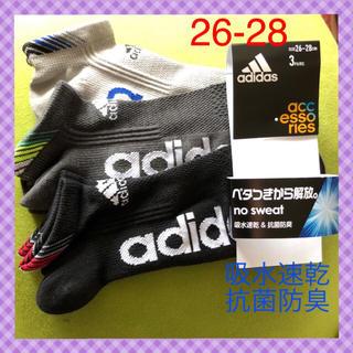 アディダス(adidas)の【アディダス】 モノトーンメッシュグラデ メンズ靴下 3足セット 26-28(ソックス)