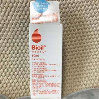 バイオイル(Bioil)のバイオイル60ml (フェイスオイル / バーム)
