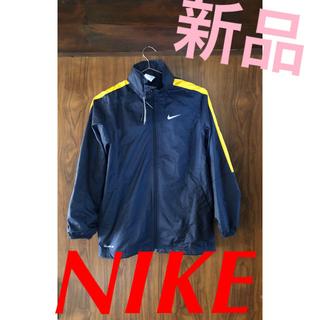 ナイキ(NIKE)のNIKE  ナイキ  新品(ジャケット/上着)