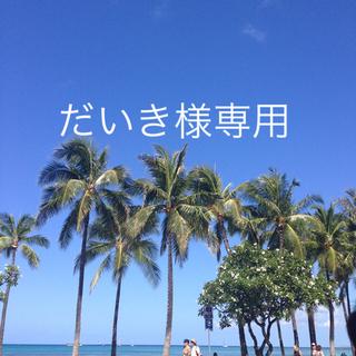 だいき様専用☆シルバー15mm☆フェイクピアス☆2個1ペア(ピアス(両耳用))