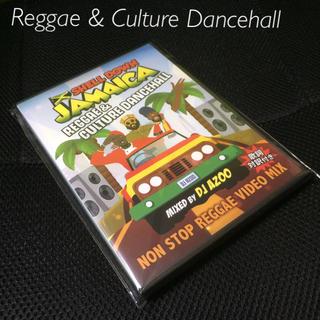 SHELL DOWN JAMAICA 5 レゲエ DVD(ワールドミュージック)