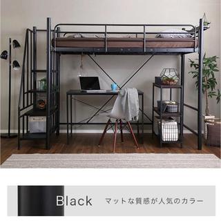 シングル ロフトベッド