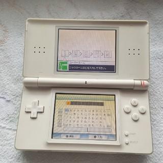 ニンテンドウ(任天堂)のdslite(携帯用ゲーム本体)