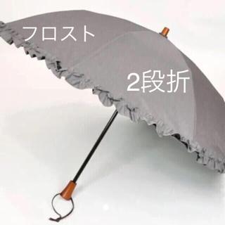 サンバリア  新品 未使用(傘)