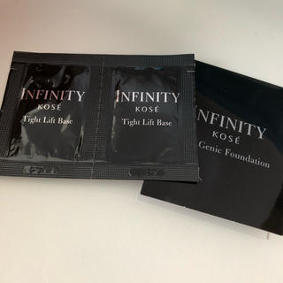 インフィニティ(Infinity)のインフィニティ KOSE サンプル セット(サンプル/トライアルキット)