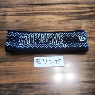 シュプリーム(Supreme)のSupreme newera arc logo headband(ニット帽/ビーニー)
