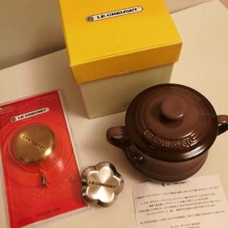 ルクルーゼ(LE CREUSET)の【専用】ル・クルーゼ ゴールドノブ、ステンレスフラワー、スープボール(鍋/フライパン)