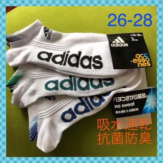 アディダス(adidas)の【アディダス】 白メッシュグラデ メンズ靴下 3足セット 26-28(ソックス)