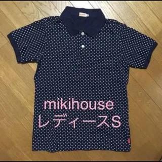 ミキハウス(mikihouse)の値下げ中!ミキハウス ポロシャツ 大人Sサイズ(ポロシャツ)