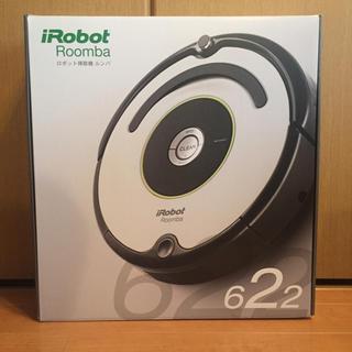 アイロボット(iRobot)のルンバ622 R622060国内正規品新品未開封 iRobot(掃除機)
