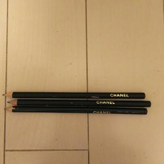 シャネル(CHANEL)のシャネル Chanel 鉛筆 受注会で使用 傷あり 格安 3本(鉛筆)