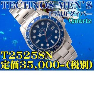 テクノス(TECHNOS)の新品 テクノス 紳士 ダイバー T2525SN 定価¥35,000-(税別)(腕時計(アナログ))