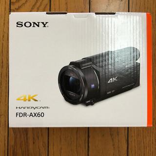 ソニー(SONY)の  新品・未開封 [SONY]FDR-AX60(ビデオカメラ)