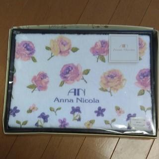 アンナニコラ(Anna Nicola)のAnna Nicola バスタオル(タオル/バス用品)