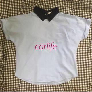 カーライフ(carlife)の*カーライフ 襟付きブラウス*(シャツ/ブラウス(半袖/袖なし))