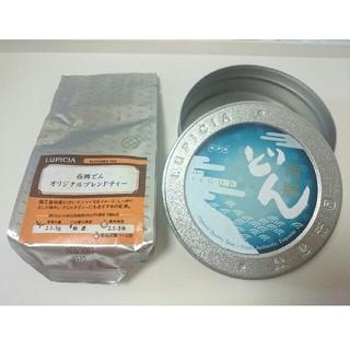 LUPICIA - ルピシア 紅茶 茶葉 西郷どん