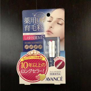アヴァンセ(AVANCE)のAVANCE まつげ美容液(まつ毛美容液)