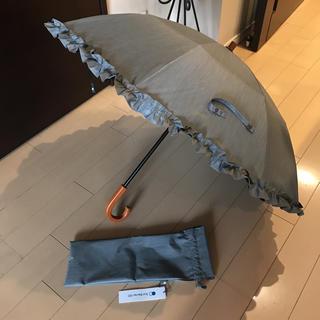 サンバリア100 二段折 フリルフロスト グレー(傘)