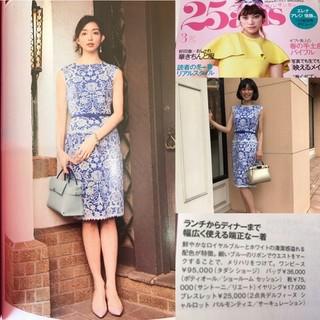 TADASHI SHOJI - ヴァンサンカン掲載🌷TADASHISHOUJI タダシ美しすぎるレースドレス