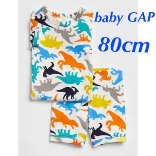 babyGAP - baby GAP 恐竜半袖パジャマセット 80cm
