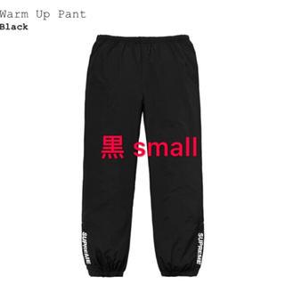 シュプリーム(Supreme)のsupreme warm up pants small(ワークパンツ/カーゴパンツ)