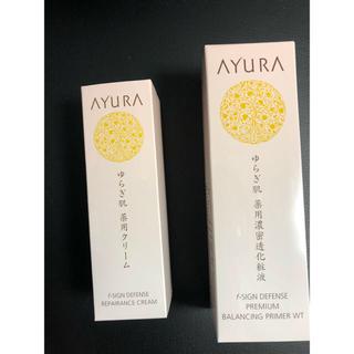 アユーラ(AYURA)のアユーラfサインディフェンス プレミアムバランシングプライマー クリーム セット(化粧水 / ローション)