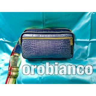 オロビアンコ(Orobianco)のオロビアンコ ウエストポーチ ボディバッグ レザー ブルー イタリア製 高級感(ウエストポーチ)