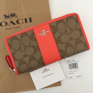 a82283c831f3 コーチ(COACH)のCOACH コーチ 長財布 ブライトオレンジ ストライプ シグネチャー (財布)