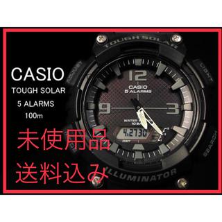 カシオ(CASIO)のカシオcasioタフソーラー スポーツモデル ブラック(腕時計(アナログ))