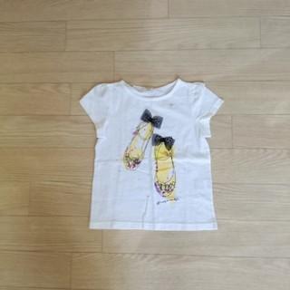 ジーユー(GU)の★新品★ GU 半袖 110(Tシャツ/カットソー)
