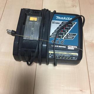 Makita - マキタ充電器