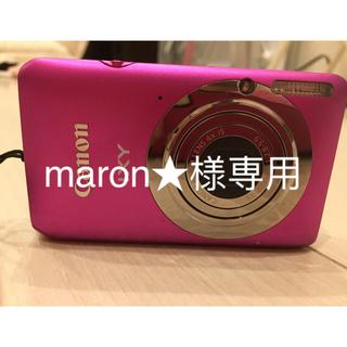 キヤノン(Canon)のCANON IXY 210F デジカメ ビビッドピンク(コンパクトデジタルカメラ)