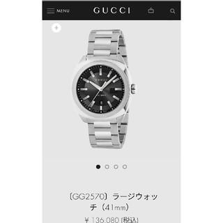 グッチ(Gucci)の未使用☆GUCCI GG2570 コレクションラージ 腕時計(腕時計(アナログ))