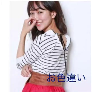 リランドチュール(Rirandture)の売り切りセール♡新品♡リランドチュール♡ボーダーサマーニット♡ネイビー&ホワイト(ニット/セーター)